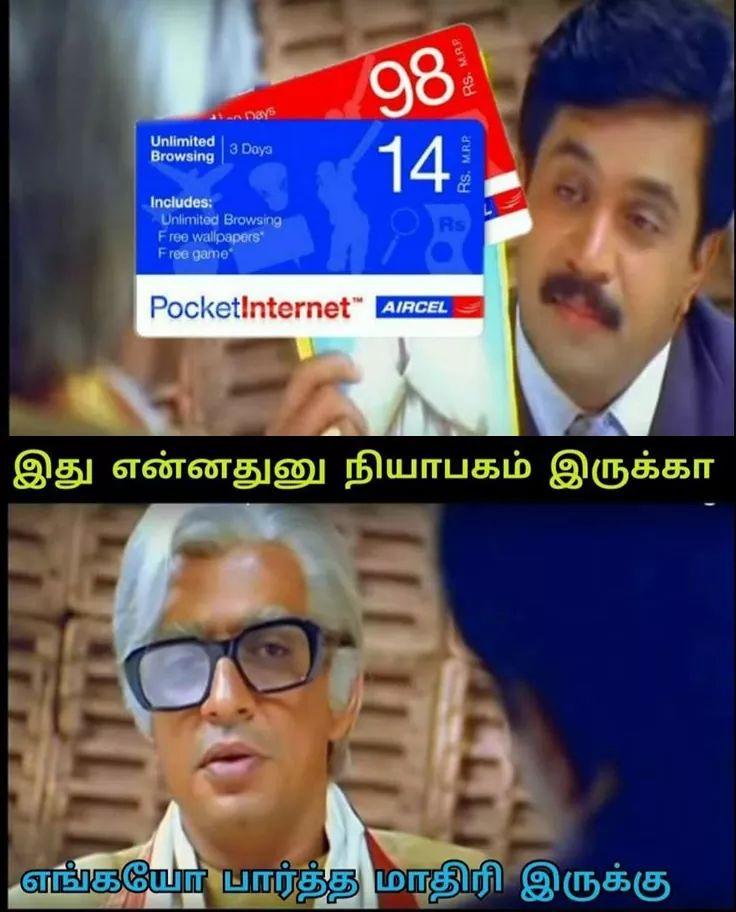 Aircel Customer Care Services Chennai