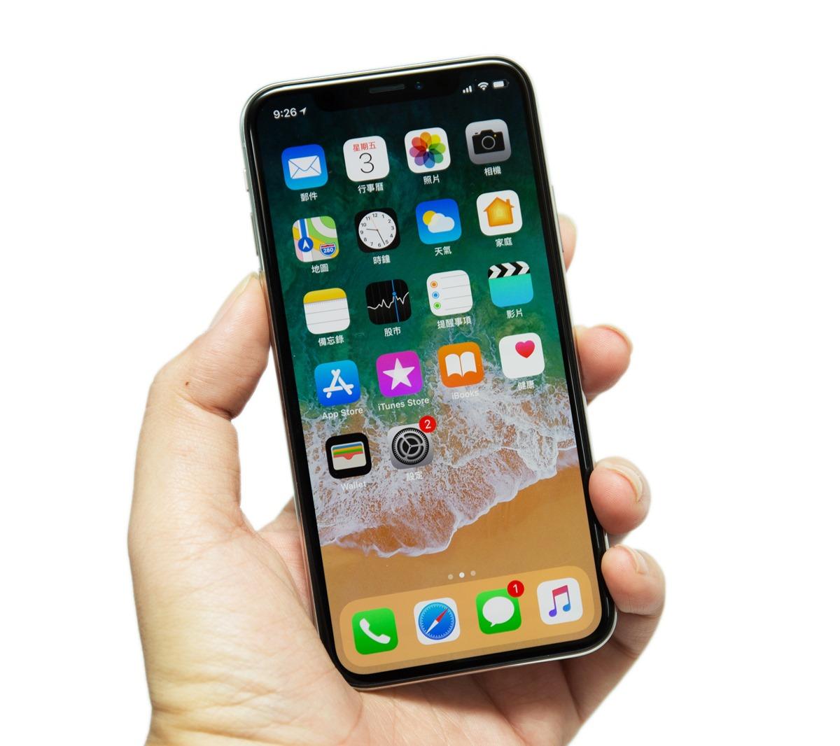 終於上市!臺版 iPhone X 開箱 (銀白色 + 太空灰 256GB 雙色開箱),看看盒中有什麼?( iPhone X unboxing) – 3C 達人廖阿輝