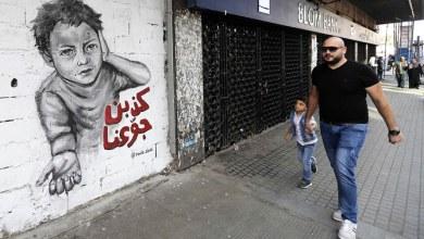 Photo Credit: Joseph Eid- AFP