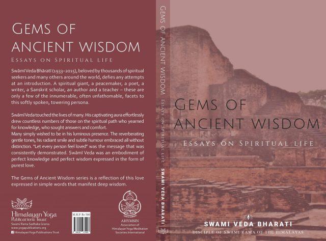 Gems of Ancient Wisdom by Swami Veda Bharati