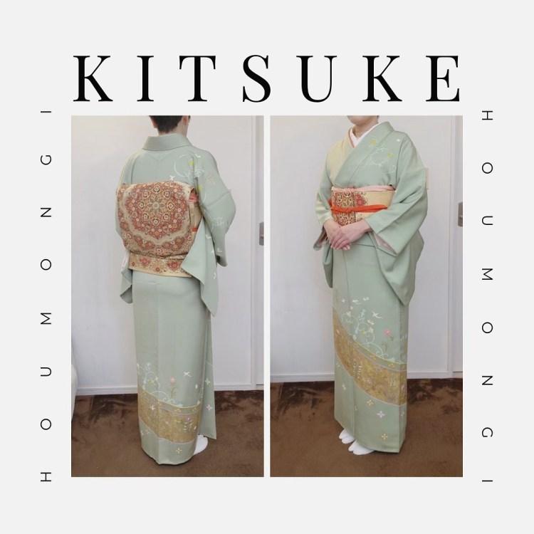 先日のお客様  ご親戚のご結婚式列席のため、 出張着付けをご依頼いただきました。 立ち姿が美しく、お着物が とても良くお似合いでした。 品格のあるお着物は、お祝いの席に ピッタリですね。 この度はご依頼いただき、 ありがとうございました。  #和泉市  #着物  #結婚式列席  #訪問着  #和装  #kimono  #kitsuke  #izumishi  #和泉市出張着付け  #着付け  #和泉市訪問着付け  #和泉市出張着付けaider