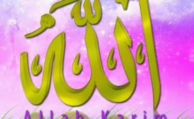 Allah 786 Names Live Wallpaper Android Informer Allah