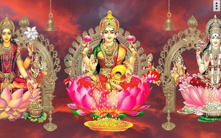 4D Lakshmi Live Wallpaper Free Download Justharinaamlakshmi4d