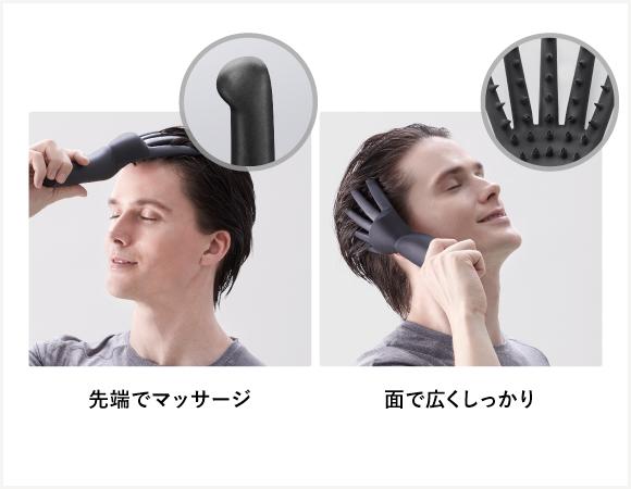 アテックス頭皮ニードルマッサージャーAX-HPL102の口コミ・評判レビュー!効果や使い方・お風呂で使える?