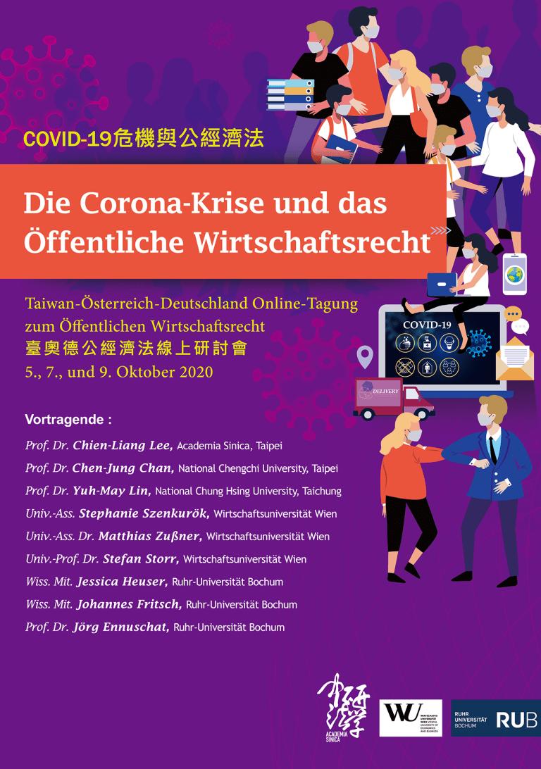 COVID-19 危機與公經濟法:臺奧德公經濟法線上研討會