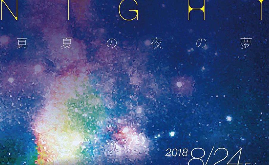 20180824岡田愛・ソプラノ