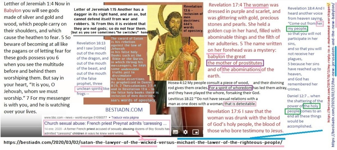 Letter of Jeremiah against idolatry example two