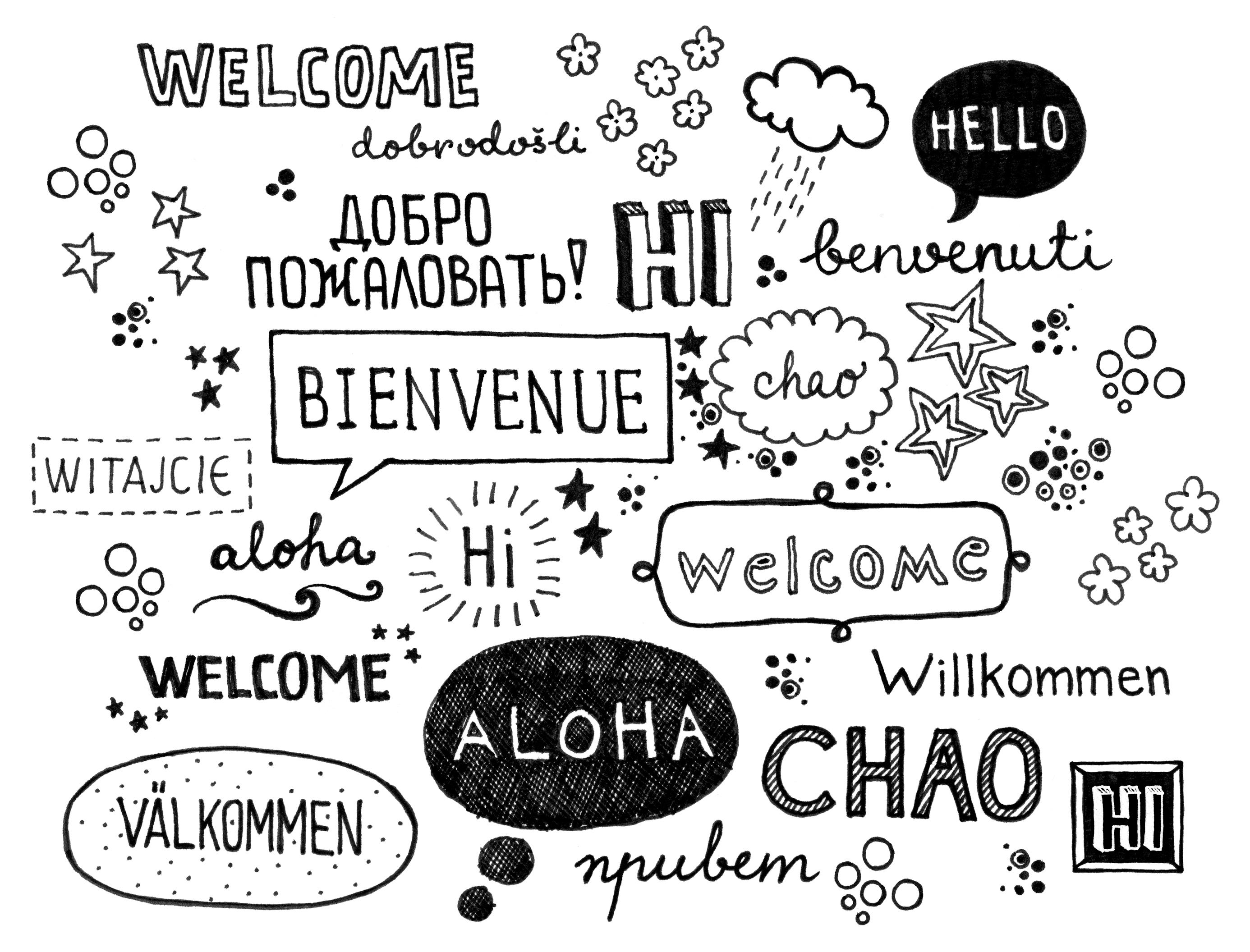 Is Language Inherent?