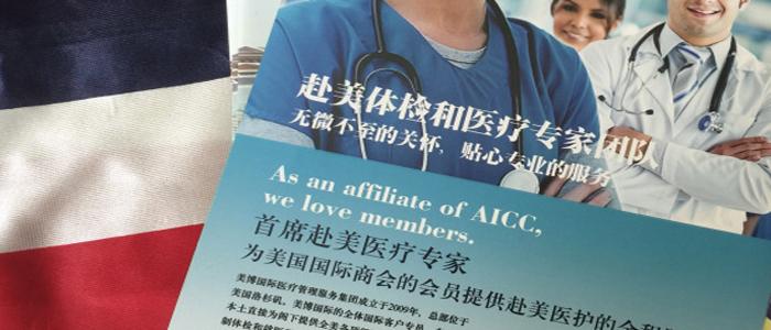 AICC ABIG Services 03
