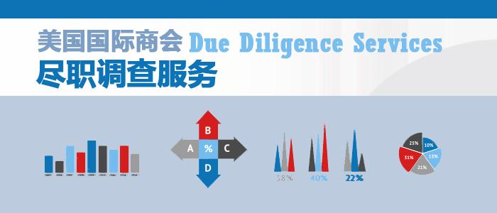 AICC Due Diligence Services