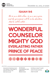 12.20.2015 - Isaiah 9:6 - Wonderful Counselor, Mighty God, Everlasting Father, Prince of Peace (Pastor Heo)