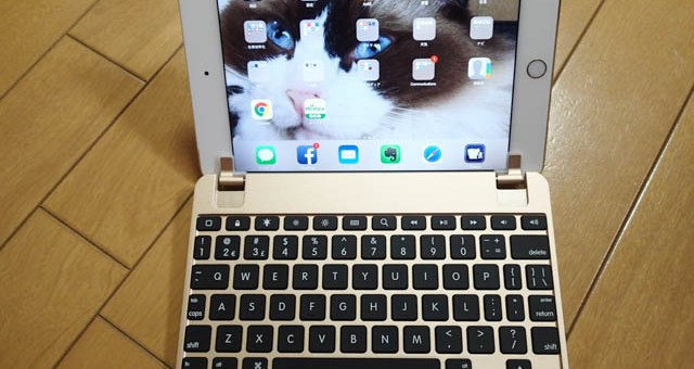 Brydge 7.9 Bluetooth Keyboard for iPad mini4