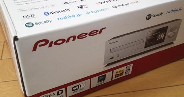 Pioneer XC-HM86