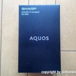 [Android] 待ってました AQUOS R2 Compact (SH-M09)