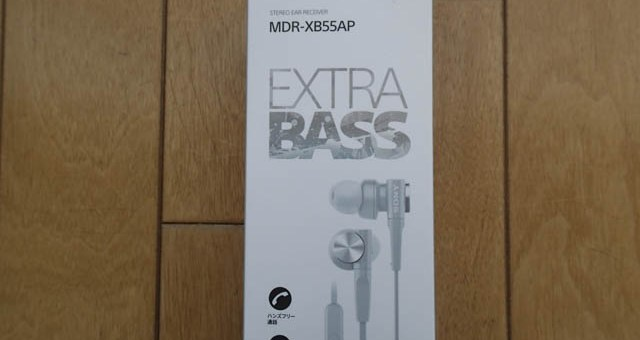 SONY MDR-XB55PAP