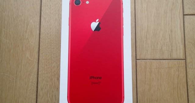iPhone 8 (PRODUCT)REDがやってきた