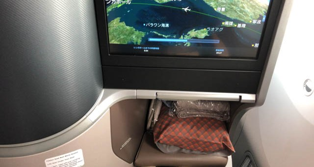 シンガポール航空 787-10のビジネスクラス