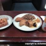チャンギ国際空港Termina 3のSilverKris Lounge