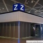 目標は成田空港第1ターミナルZカウンターからワシントンD.C.へ行くぞ!