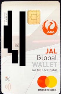 海外旅行の現地決済・両替に有利なプリペイド:JAL GLOBAL WALLETには2種類ある話