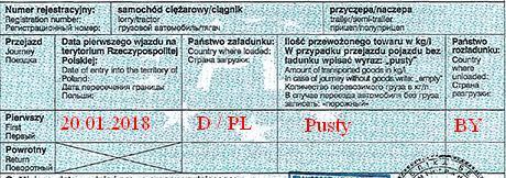polskoe_razreshenie 3
