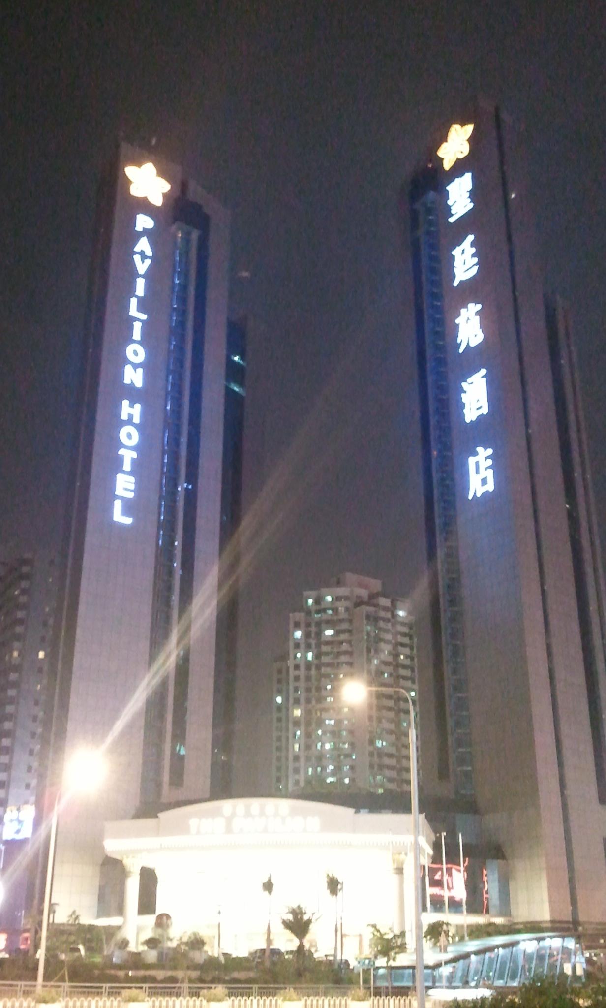 深圳兩日遊 | AidiPaPa's Blog