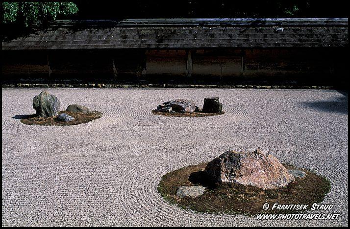 kyoto-garden-v-0423