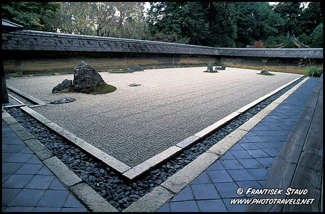 kyoto-garden-v-0703