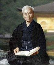 tradition_Funakoshi