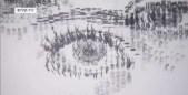 Typewriter Art_Keira Rathbone