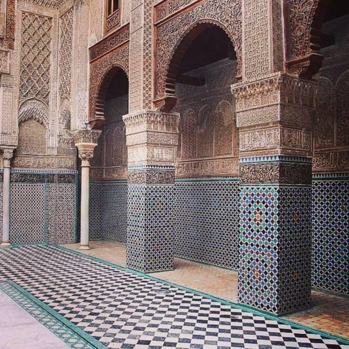 Bou Inania Madrasat