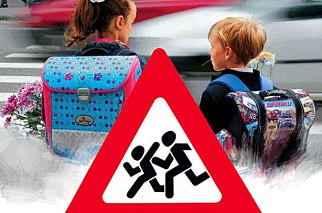 Дети в опасности! В октябре уже случилось несколько ДТП с участием детей |  ПРОИСШЕСТВИЯ | АиФ Томск