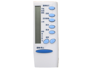Air conditioner Universal Remote Control|ARTC-01