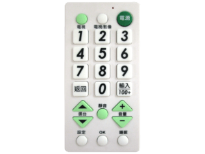 Big Button Universal Remote Control Mold|DV23