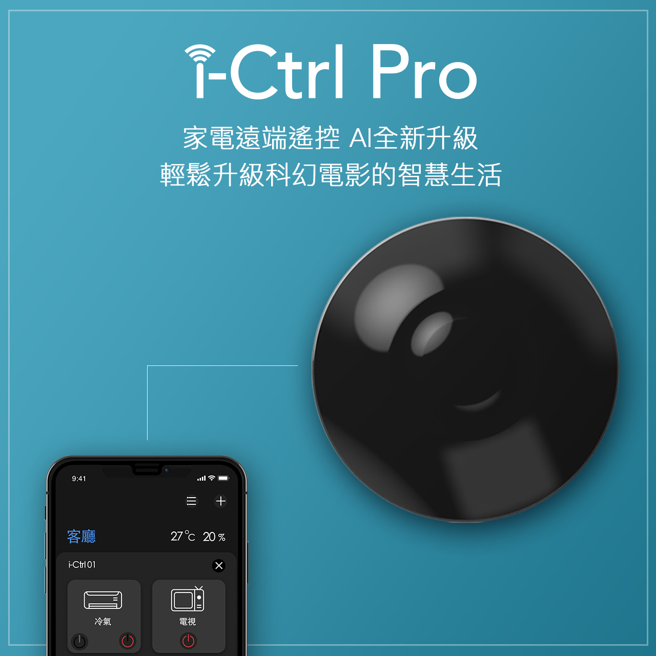 aifa i-Ctrl Pro smart wifi remote