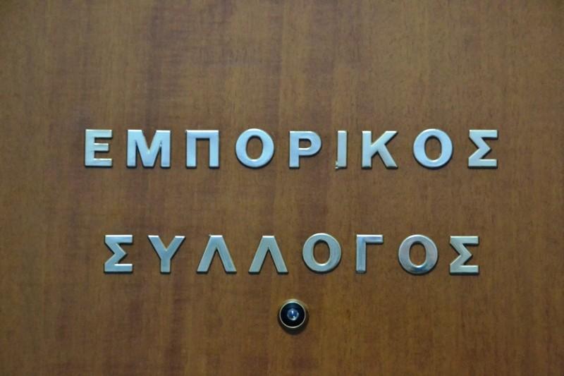 Πραγματοποιήθηκε η αδελφοποίηση Εμπορικό Σύλλογο Αιγιαλείας με τον Εμποροβιομηχανικό  Σύλλογο Μεσολογγίου