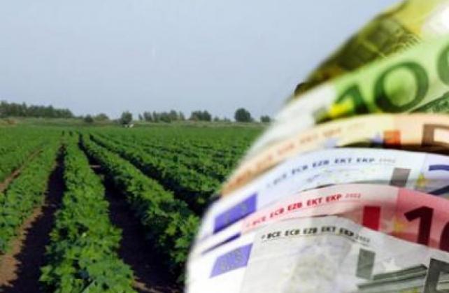 euro-agrotika
