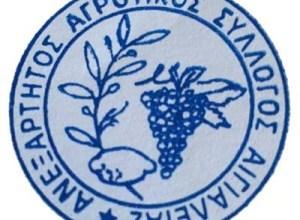 agrotikos aneksartitos_logo