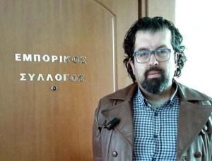 Λάμπης Παπαδόπουλος- Εμπορικός Σύλλογός