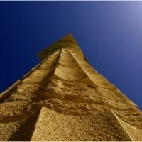 Αίγιο: Στο φως μαρμάρινο κίονα