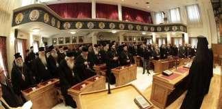 iera-synodo