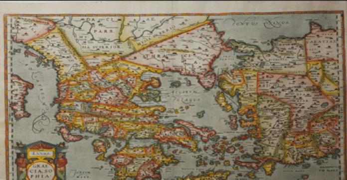 xartis-macedonia-1569