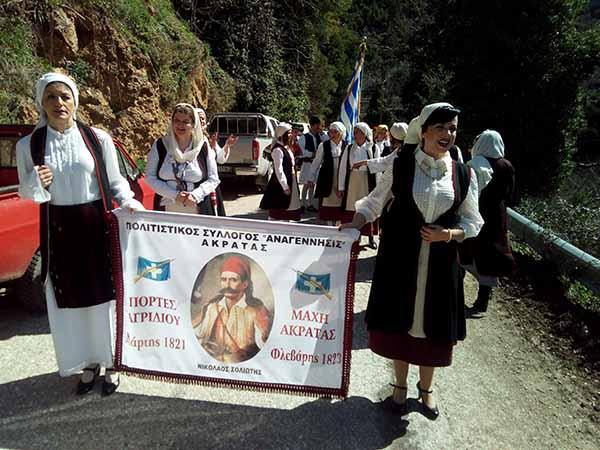 Αναβίωσαν τα προεπαναστατικά γεγονότα του '21 στα χωριά Νωνάκριδας