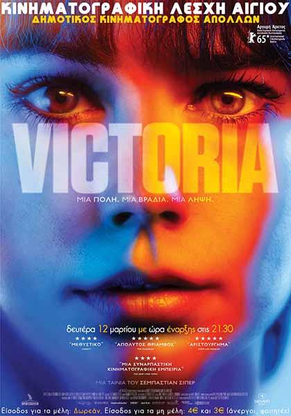 kla-Victoria
