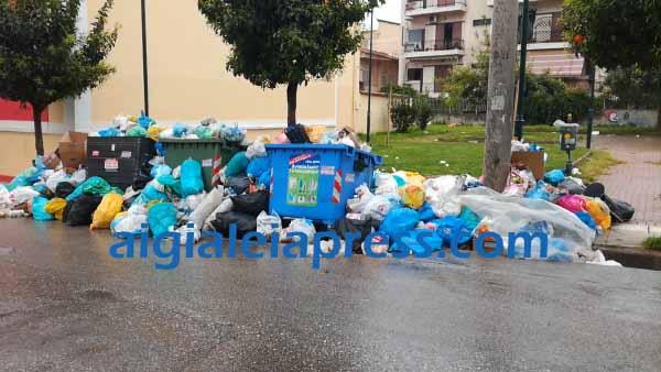 Σκουπίδια Αιγιάλειας: Εν αναμονή της... λύσεις