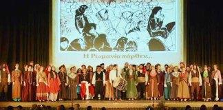 xoreftiko-ergastiri-romania-parthen