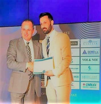 krinos-award