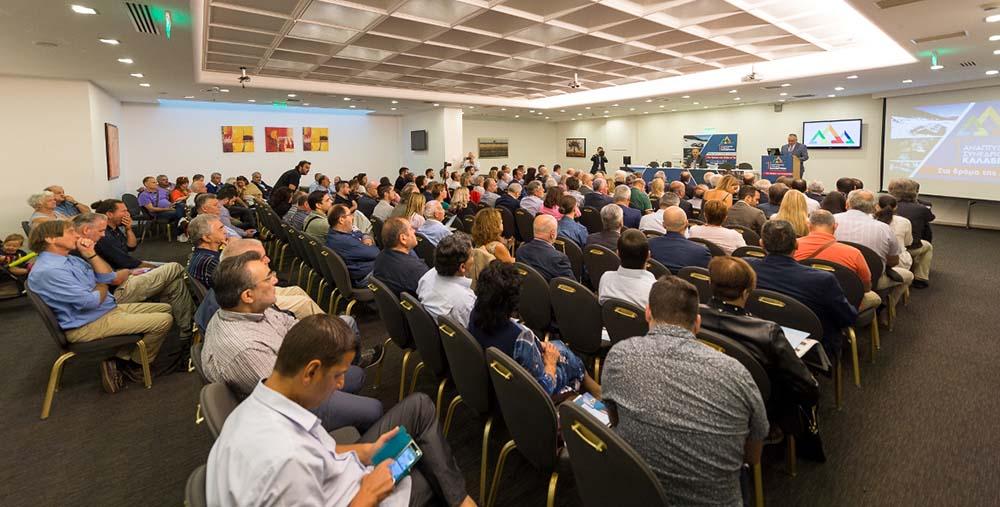 1ο Αναπτυξιακό Συνέδριο Καλαβρύτων