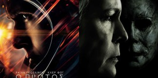 cine-apollon-01-11-2018