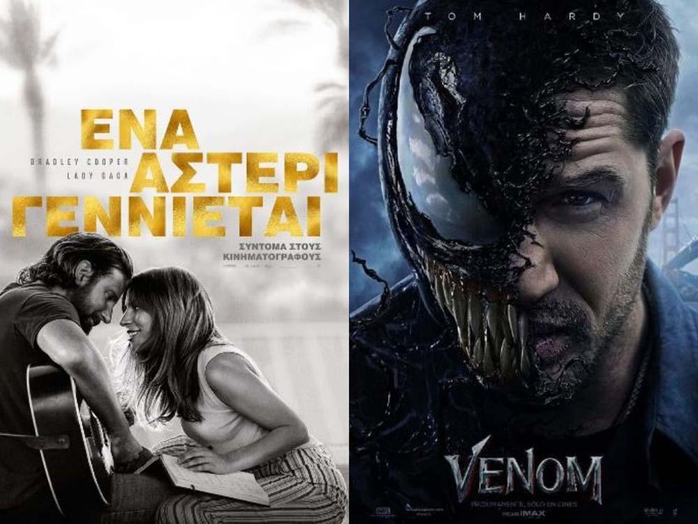 Ξεκινάει η νέα κινηματογραφική σεζόν για το δημοτικό κινηματογράφο «Απόλλωνα»